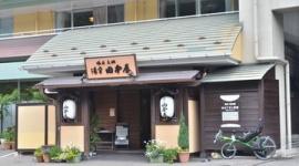 【栃木】正月の宿泊、無断キャンセルで被害100万円超…同じ名前で5施設予約