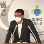 東京新聞「中国韓国の理解ガー!」河野大臣「自国の防衛になんで中韓の了解がいるのか」