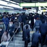 『iPhoneがあれば通勤時間なんてあっという間』の画像