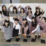 『【AKB48】親子じゃん・・・柏木由紀(28)、12歳のメンバーに『年齢イジリだけはやめようね・・・』』の画像