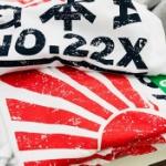 【韓国】オーストラリア大型マートに抗議して「旭日旗Tシャツ」を販売中止させる! [海外]