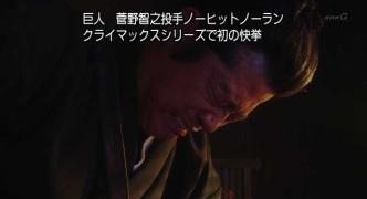 【悲報】大河ドラマ「西郷どん」、炎上wwwwwww
