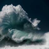 『大波』の画像