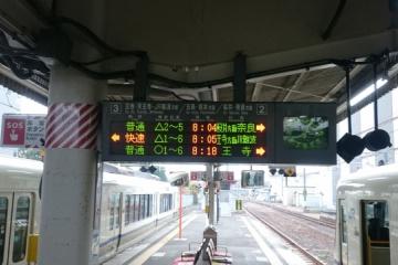 大回り乗車で鉄道旅