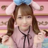 『[ノイミー] 谷崎早耶「耳がはえちゃった…(  ᴗ  ̫ ᴗ  )♡♡」』の画像