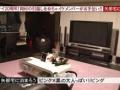 ナイナイ矢部浩之 元TBSの青木裕子アナと入籍…2人で区役所へ