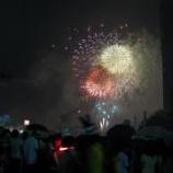 『雨でもやっぱり日本一!』の画像