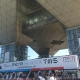 『東京モーターショーでグルメキングダム始まる!』の画像