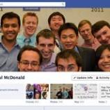 『Facebookが自分史年表Timeline形式移行で過去の情報閲覧容易に プライバシー設定の猶予は7日間【湯川】』の画像
