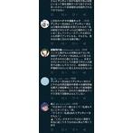 【悲報】シャニマス声優さん、休業中の成海瑠奈への「擁護匂わせ発言」で物議を醸す…