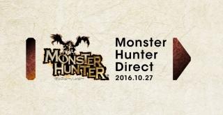 『モンスターハンター ダイレクト』が10月27日に放送決定!カプコン辻本さんが直接お届け!