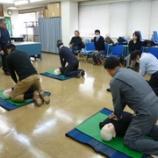 『普通救命講習で応急手当を学ぼう』の画像