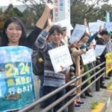 『【沖縄】「投票の権利奪わないで」ー「県民投票を実施しない」市長に訴え』の画像