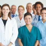 『【SSLCバーチャル留学】 SSLCオンライン医療英語コース』の画像