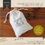 『【緊急キャンペーン!】今日と明日オンラインショップにて全国送料一律500円!』の画像