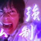 『【ドラマ】実写版(新)地獄先生ぬ~べ~があまりにも酷いと話題にwww「設定崩壊している」「ゆきめがカタコトで喋っている」』の画像