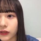 『[動画]2020.01.21(20:35~) SHOWROOM 「≠ME(ノットイコールミー) 尾木波菜」@個人配信 【ノイミー】』の画像
