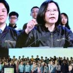 【動画】台湾、蔡英文総統、投票日前日の選挙演説が感動的と話題!(日本語字幕版) [海外]