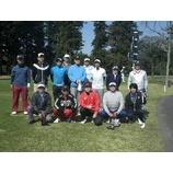 『会社のゴルフコンペ(第8回MA会)』の画像