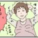 「こちらアニマル社商品企画部育児課」読みました!