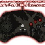 『非対応アケコンをPS4向けに改造!! GGXrdパッドを乗っ取りレポート』の画像