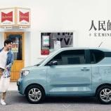 『【衝撃】中国製50万円のEVがテスラを上回る人気!!エアバッグなど不要な部分削ってコストダウン』の画像