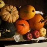 『かぼちゃが・・・』の画像