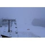 『熊の湯スキー場 オープンに向けて準備中!』の画像