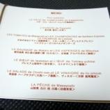 『ベージュ東京のマルシェの合間にご馳走になったランチ』の画像
