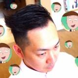 『オシャレ七三~お金持ちでモテモテのちびまる子花輪くんスタイル!』の画像