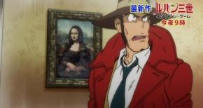 【ルパン三世】第14話 感想 本物のモナリザはどれだ?【2015】