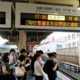 『阪急京都線(その3) 淡路駅での夕ラッシュ時乗降観察など』の画像