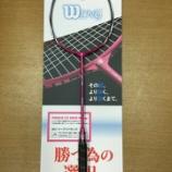 『☆FIERCE CX 5600 Wing☆』の画像