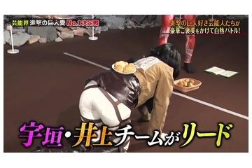 【画像】宇垣アナ、パンティーのラインが浮き出る