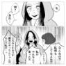 思い出小話〜親友編〜51