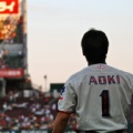 Norichika Aoki 2009-2011 Photo Book