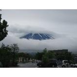 『珍しい富士の風景』の画像