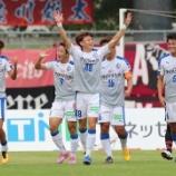 『大分 川西翔太 移籍後初ゴール!! アウェーで勝点3 7位浮上!!』の画像