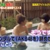 増田有華「私はスキャンダルでAKB辞めた人1号」