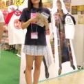 東京おもちゃショー2016 その14(那須ハイランドパーク)