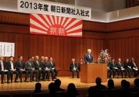 【朝日新聞】「韓国だけが特殊である」という誤解 旭日旗は差別的シンボル