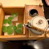 『温泉宿の朝食』の画像