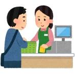 【驚愕w】店員「490円です」ワイ「1010円スッ…」店員「…?」ワイ「いいから打ってみw」→結果wwwwwwww