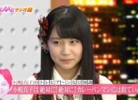 【悲報】小嶋真子「カレーパンマンに似てるって言うな」