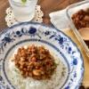 【レシピ・主食・PR】お正月太りを解消!!手軽に食物繊維が摂れる野菜たっぷり濃厚ドライカレー