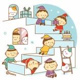 『【クリップアート】クリスマス・サンタの格好をした子どもたち』の画像