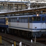 『【過去画】EF65-535、最後の本線走行』の画像