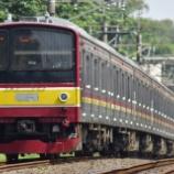 『【変な組成】205系横浜線H23+4編成暫定8連化』の画像