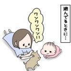 こもりな!〜家族絵日記〜