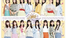 【乃木坂46】ライブ終わった後パジャマに着替えるの!?もしかして、お着替え配s...いや、なんでもない。